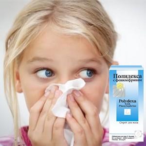 Назонекс или изофра что лучше для ребенка